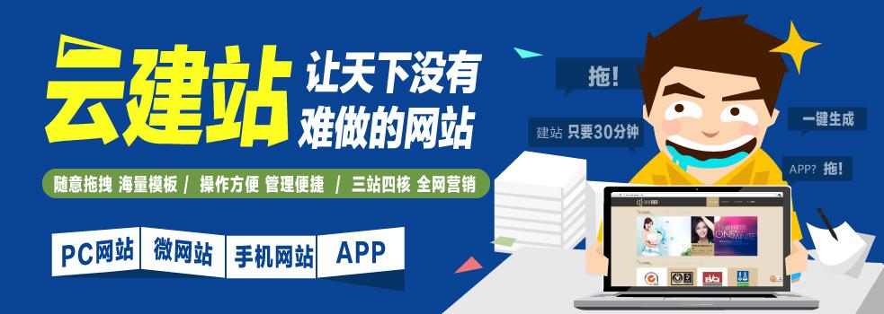 http://fsywtx.net/images/banner3.jpg